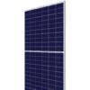 CANADIAN SOLAR 330W SUPER HIGH POWER