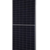 CANADIAN SOLAR 365W POLY KUMAX HALF-CELL 5MM FRAME WITH MC4